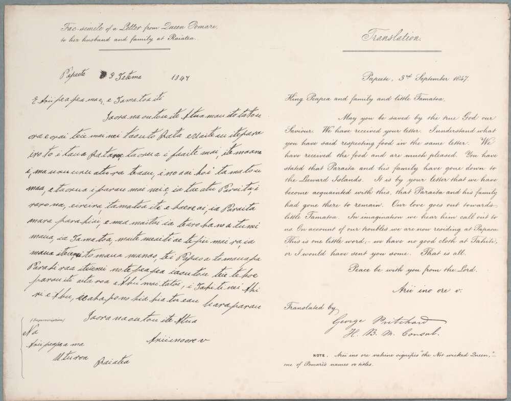 Facsimilé d'une lettre de la reine Pomare à son mari et sa famille à Raiatea (1851)