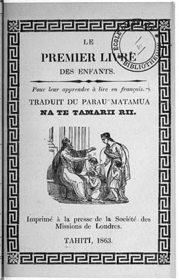 Le premier livre des enfants (1863)