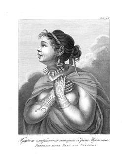 Portrait d'une femme de Nuku Hiva (1814)