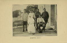 Tahitiens dans un hôpital du sud de la France (1921)