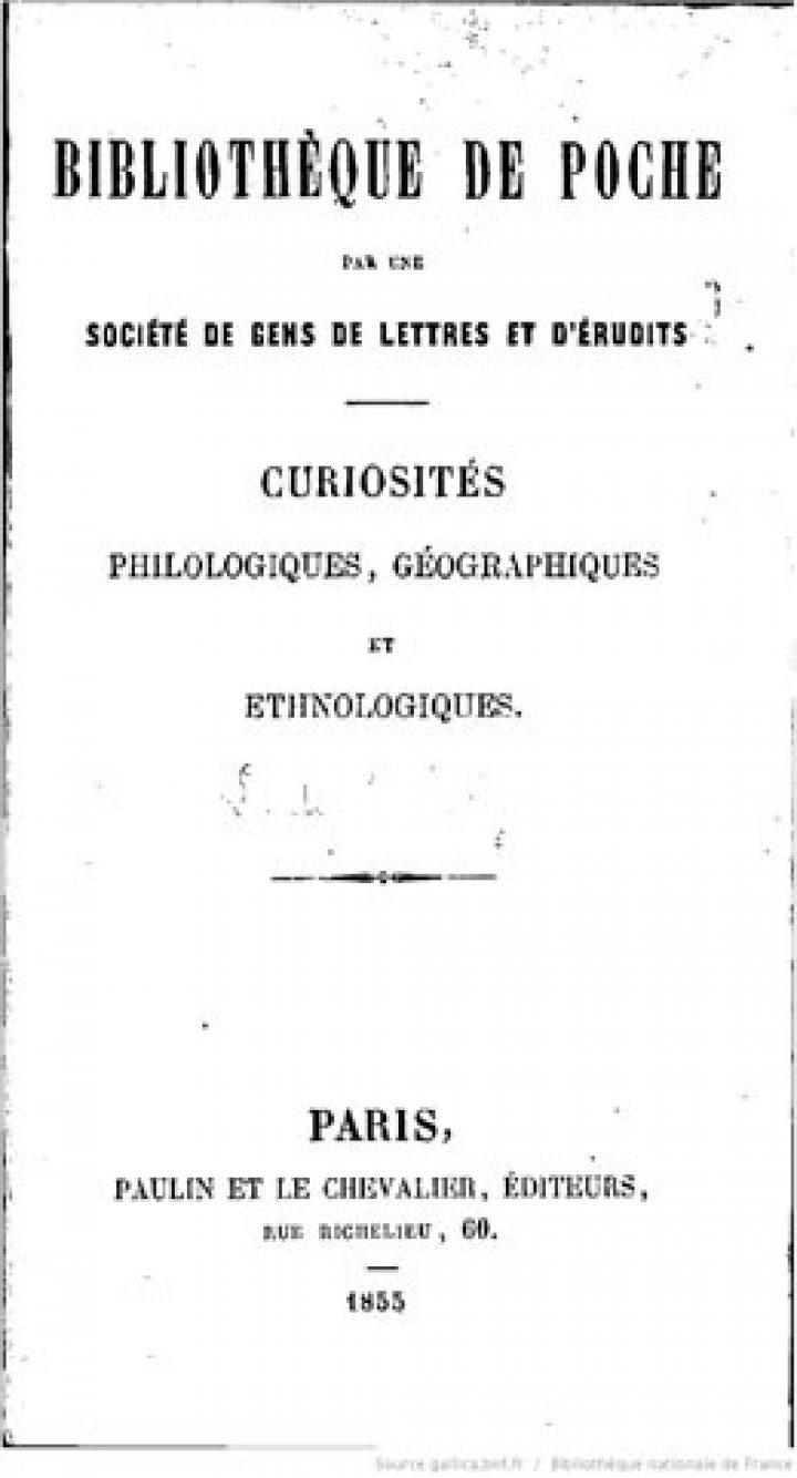 Curiosités philologiques, géographiques et ethnologiques (1855)