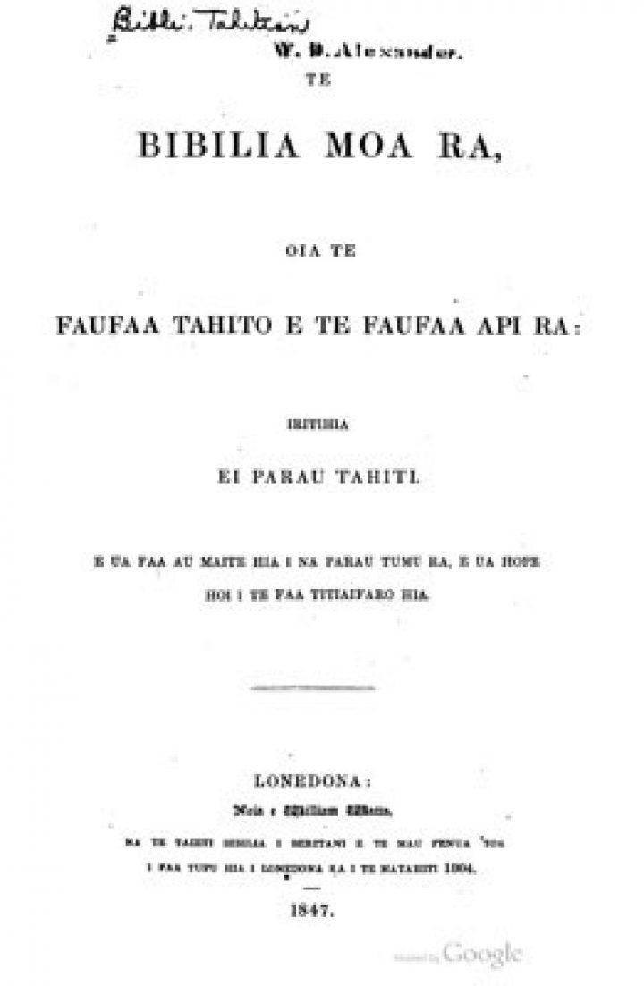 Te Biblia Moa Ra, oia te faufaa tahito e te faufaa api ra irithia ei parau Tahiti (1847)
