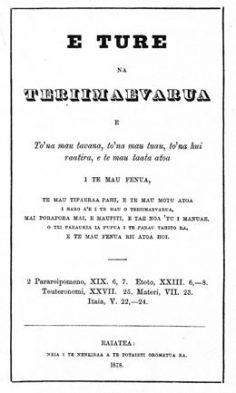 E ture na Teriimaevarua e to'na mau tavana, to'na mau tuau, to'na hui raatira, e te mau taata atoa i te mau fenua (1878)