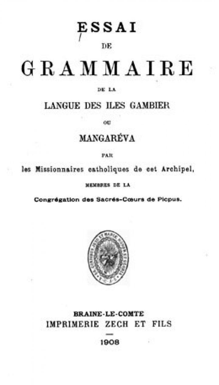 Essai de grammaire de la langue des îles Gambier ou Mangareva (1908)