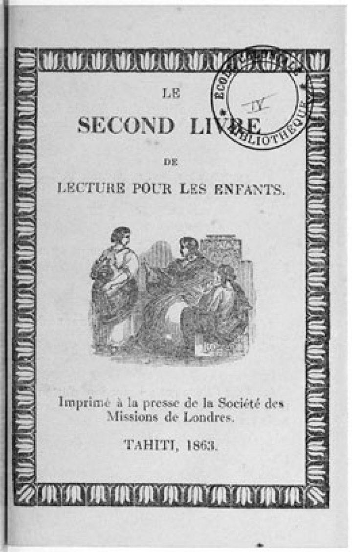 Le second livre de lecture pour les enfants (1863)